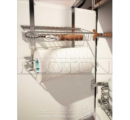 نگهدارنده حوله و دستمال کابینتی ترکیبی پلوتون کد 357 |