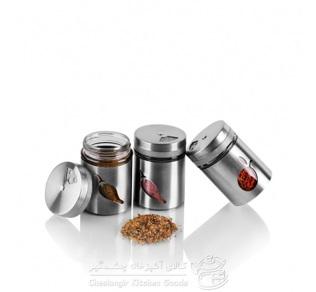 spice-container-set-11130